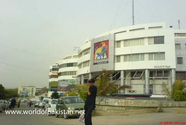 The Point shopping center in Karachi