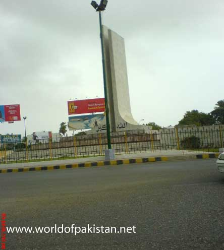 Dou talwar (two swords ) round about